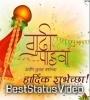 Gudipadwa Marathi New Year Whatsapp Status Video Download
