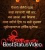 Gudi Padwa Ka San Aata Whatsapp Status Video Song Download