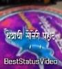 Asmani Jhalke Bhavya Pataka Whatsapp Status Video Download