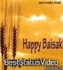 Aayi Baishakhi Sonya Whatsapp Status Video Download