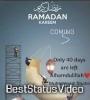 Coming Soon Ramzan 2021 Whatsapp Status Download