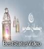 Beautiful Status Video for Wishing Ramzan Kareem Download Free