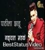 Bhim Rao Himmatwala Jay Bhim Whatsapp Status