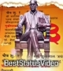 14 April Din Bhagyacha Bhim Jayanti Whatsapp Dtatus Download
