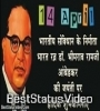 14 April Ambedkar Jayanti Special Whatsapp Status Video Song 2021