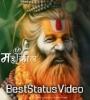 Bholenath Bhajan Whatsapp Status Videos Download