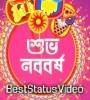 Eso He Boishakh Esho Esho Whatsapp Status Videos Download