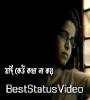 Ekla Cholo Re Rabindranath Jayanti Special Whatsapp Status Video Download
