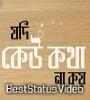 Jodi Tor Daak Shune Rabindranath Jayanti Whatsapp Status Video 2021