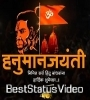 Anjanichya Suta Tula Tamach Vardan Whatsapp Status Video Download
