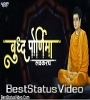 Buddh Jayanti 2021 Coming Soon Status Video Download