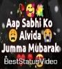 Alvida Mahe Ramzan Ab Juda Hota Hai Tu Status Video Download