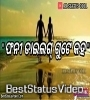 Pyar Kari Kari Heni Athaa Sambalpuri Funny Dialogue Status Video