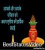 Akshaya Tritiya 2021 Whatsapp Status Video For You