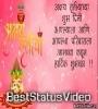 Akshay Trutiya Status Video For Whatsapp