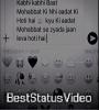 Alone Feelings Shayari Status Video Download