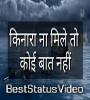 Motivational Sad Inspiration Status Video Download