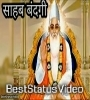 Saheb Jay Jay Kabir Das Jayanti Whatsapp Status Video Download