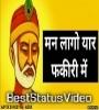 Mann Lage Yaar Kabir Das Jayanti Whatsapp Status Video Download