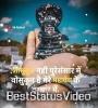 New 4k Mahadev Trendig Status Video Download