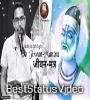 Kabir Das Jiwan Mantra Short Status Video Download