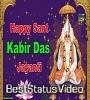 Happy Sant Kabir Das Jayanti Wishes Quotes Whatsapp Status Video Download
