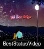Tumi Morom Nidile Assamese Lyrics Status Video Download