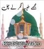 Mujhe Taiba Nagar Le Chal Jumma Mubarak WhatsApp Status Video Download