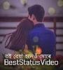 Toi Beya Holeo More Assamese New Song 2021 WhatsApp Status Download