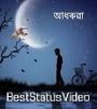 Adhorua Xobdo Bhaskar Opswel Assamese Short Video Download