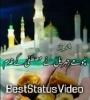 Shab E Meraj Naat Status Download