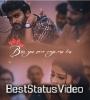 Ban Geyo Perem Rogi Cg Love Romantic Status Video Download