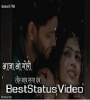 Aaja O Gori Tor Naav Laga Dau Cg WhatsApp Status Video Download