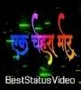 Ek Chehra MorNew Cg Song Status Video New 2021 Download