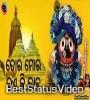Tor Mor Eye Ki Bhaba Re Kalia Shree Jagannath Bhajan Status Video Download