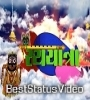 Rath Yatra 2021 Best Status Video Download