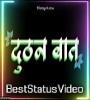 Man Ma Bandh Ke Cg Lyrics Video Status Free Download