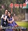More Sapna La Kaise Saja Hun Cg Love Status Video Download