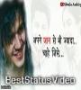 Ek Tarfa Aashiq True Love Hear Touching Shayari Status Video Download