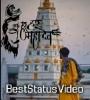 Bhole Baba Whatsapp Status Video Song 2021