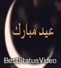 Bakra Eid Special Status Video For Whatsapp