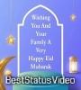 Eid Ul Adha Mubarak Video Free Download