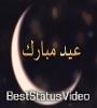 Eid Ul Adha Greetings Video Download
