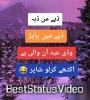 Bakra Eid Very Funny Whatsapp Status Video Download