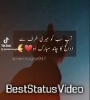 Zulhaj Ka Chand Mubarak Whatsapp Status Video Download