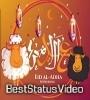 Eid ul Adha Best Status Video Free Download