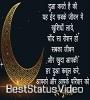 Bakrid Mubarak Hindi Whatsapp Status Video Download