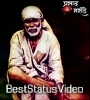 Sai Baba Whatsapp Status Video In Tamil