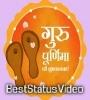 Guru Purnima 2021 Status Video Download Free