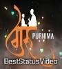 Wishes Happy Guru Purnima Status Videos Download